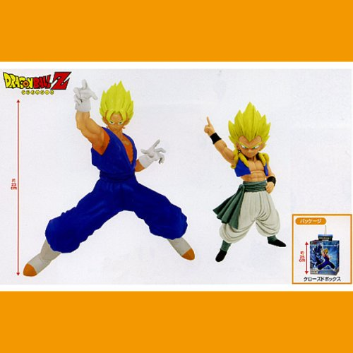 Dragonball DBZ GT Super Saiyan Vegetto Gotenks Figure - Buy Dragonball DBZ
