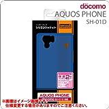 レイアウト docomo AQUOS PHONE SH-01D用シルキータッチシリコンジャケット/ブルー RT-SH01DC1/A