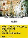 ISBN-10:4305705842