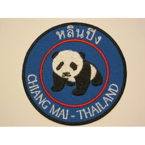 Amazon.com: CHIANG MAI ZOO THAILAND PATCH - IRON / SEW ON EMBROIDERED