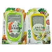 ののじ サラダおろし BOX DX グリーン LBG-DX01