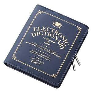 ELECOM 電子辞書ケース フルカバータイプ タッチペンホルダー付き ブルー DJC-021BU