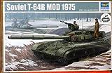 Trumpeter 1/35 Soviet T-64B MOD 1975
