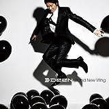 Brand New Wing(初回生産限定盤)(DVD付)を試聴する