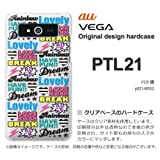 au VEGA PTL21 ケース VEGA PTL21 カバー ケース・ジャケット【POP柄/ptl21-M502】