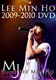 Lee Minho 2009-2010 DVD