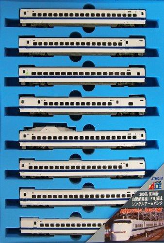 Nゲージ A7361 300系東海道・山陽新幹線「F9」編成 シングルアームパンタ増結8両セット