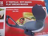 Stainless Steel 8 inch Tortilla Roti Maker