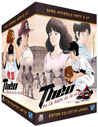 タッチ TVシリーズ コンプリート DVD-BOX (全101話, 2400分) あだち充 アニメ [DVD] [Import]