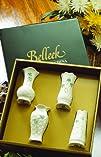 Belleek Shamrock Set of Four Mini Vases 4
