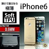 NATURALdesign ナチュラルデザイン iPhone6専用ケース(4.7インチ) TPUソフトケース クリア スリムタイプ厚み0.6mm iP6-TC-slim