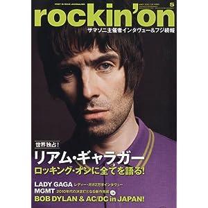 rockin' on ( ロッキング・オン ) 2010年 05月号 [雑誌]