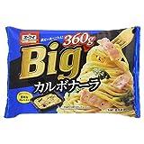 オーマイ Bigカルボナーラ 360g[冷凍]