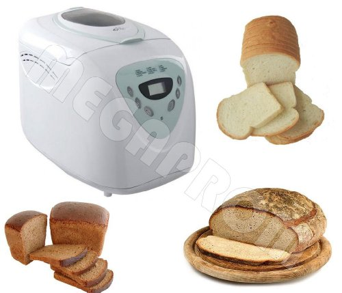 BROTBACKAUTOMAT BROTBACKMASCHINE mit LCD DISPLAY