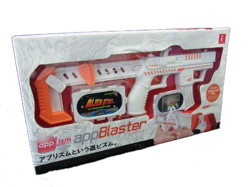 appLism appBlaster (アプリズム アプブラスター)