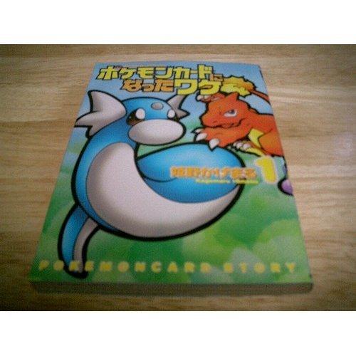 .com: Ru Himeno Kagema: Books, Biography, Blog, Audiobooks, Kindle