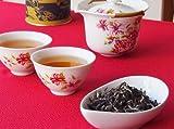 台湾烏龍茶 特級 東方美人茶 25g