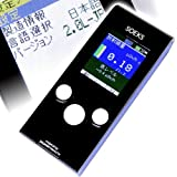 日本語版簡単操作で放射能レベルをお知らせ『日本版SOEKS 01M ガイガーカウンター 放射能測定器』