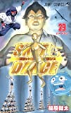 SKET DANCE 29 (ジャンプコミックス)