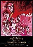 東京03 FROLIC A HOLIC ラブストーリー「取り返しのつかない姿」 [DVD]