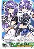 【ヴァイスシュヴァルツ】《魔法少女リリカルなのはStrikerS》 キャリバーズ スバル&ギンガ C nsw04-041