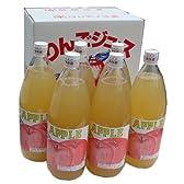 青森県産 りんごジュース 甘い 無添加 ストレート 1リットル6本入り