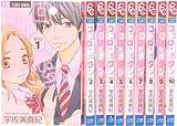 ココロ・ボタン コミック 1-10巻セット (フラワーコミックス)