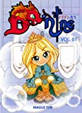 img - for D'Nine Vol.01: #01 - #03 (D-Nine comics) book / textbook / text book