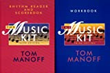 img - for The Music Kit: Workbook and Rhythm Reader and Scorebook by Tom Manoff (1994-12-01) book / textbook / text book