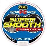 デュエル(DUEL) SUPERスムーズ 150m0.8号 ブライトイエロー