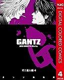 GANTZ カラー版 オニ星人編 4 (ヤングジャンプコミックスDIGITAL)