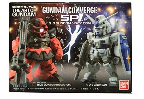 Mobile Suit Gundam exhibition GUNDAM CONVERGE SP G-3GUNDAM-0 - RICK DOM Gundam converge SP g-3 Gundam & Rick Tokyo venue limited edition