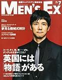 MEN'S EX (メンズ・イーエックス) 2014年 07月号 [雑誌]