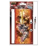 【3DS LL対応】ポケットモンスター TPUカバー for ニンテンドー3DSLL ゲンシグラードン