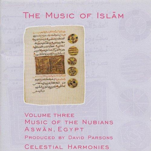 Islam Art  Islammusic Music