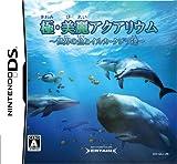 極・美麗アクアリウム~世界の魚とイルカ・クジラ達~
