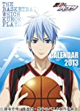 黒子のバスケ カレンダー2013年