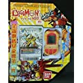 Bandai Digimon Digivice Neo Ver. 2 with Special Card Orange Tamagotchi English Version