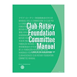 Club Rotary Foundation Committee Manual