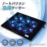 [Power Action]ノートパソコン冷却パッド PCクーラー 静音冷却ファン 17インチまで対応 (6ファン)