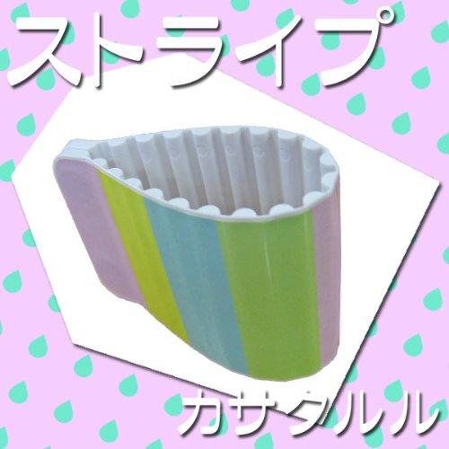 カサクルル (ストライプ) 傘をたたむのに使うクリップ状のグッズ