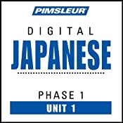 Japanese Phase 1, Unit 01: Learn to Speak and Understand Japanese with Pimsleur Language Programs | [Pimsleur]