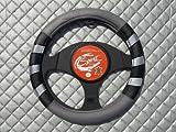 Nissan Pixo / Note Car Steering Wheel Cover SWP 7 M -Black Grey Silver 14.5 inch medium
