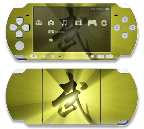 Martial Art Samurai Decorative Protector Skin Decal Sticker for Sony Playstation PSP 1000 Portable System