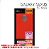 レイアウト docomo GALAXY NEXUS SC-04D用ソフトジャケット/レッド RT-SC04DC4/R