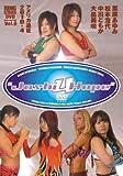 Joshi 4 Hope [DVD]