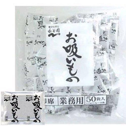Nagatanien сад коммерческой osuimono 2.3 g x 50 мешок вставить