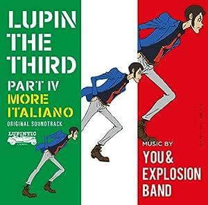 ルパン三世 PART IV オリジナル・サウンドトラック ~MORE ITALIANO [CD]