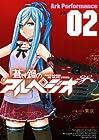蒼き鋼のアルペジオ 02 (ヤングキングコミックス)