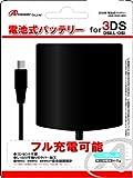 3DS/DSiLL/DSi用『電池式バッテリー(ブラック)』